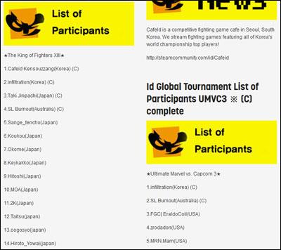 participants_sample