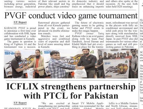 frontier-pakistan